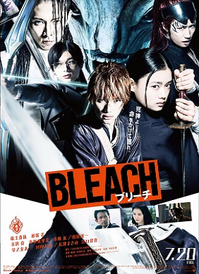 Bleach (2018).avi WEBRiP XviD AC3 - iTA