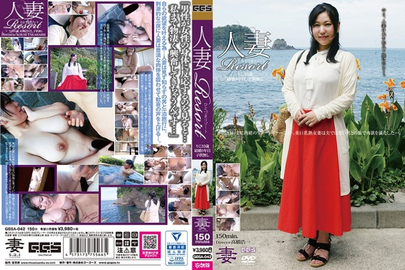 (GBSA-042) Married Woman Resort Riko 33 Years Old, Married 5th Year, Without Children