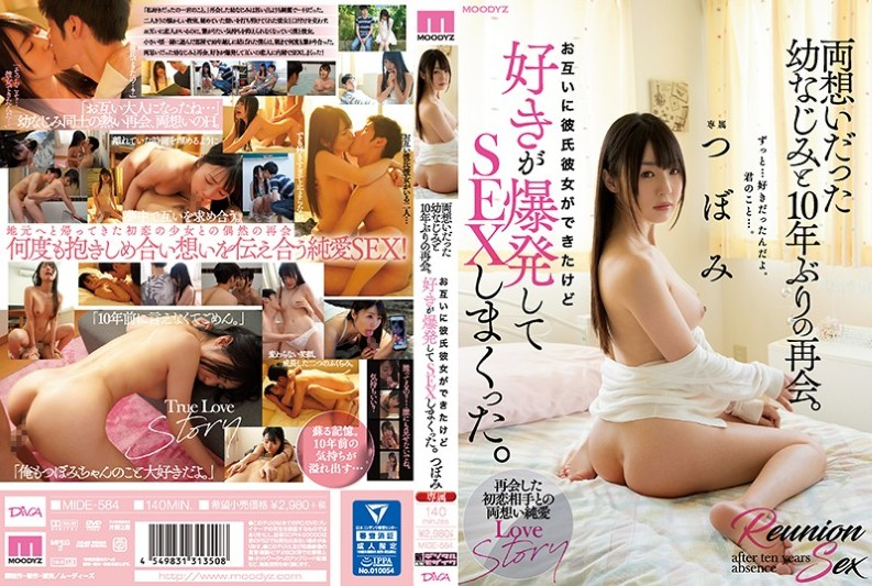 [MIDE-584] My Reunion With My Childhood Friend Who Had Both Thoughts For The First Time In Ten Years.Both Boyfriend Gave Birth To Each Other But I Liked It But Exploded And Made Me Sex. Bud