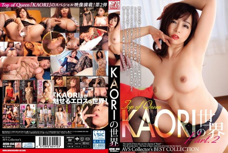 (AVSW-056) KAORI's World Part.2